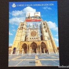 Selos: ESPAÑA Nº YVERT F4963*** AÑO 2018 CATEDRAL DE LEON. Lote 227779345