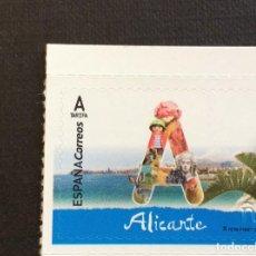 Selos: ESPAÑA Nº YVERT 4960*** AÑO 2018. PROVINCIAS. ALICANTE. Lote 243672150