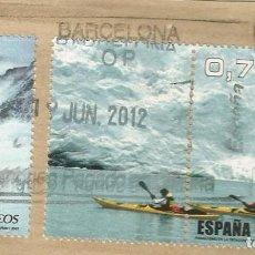 Selos: ESPAÑA USADOS. Lote 227967545