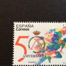 Francobolli: ESPAÑA Nº YVERT 4967*** AÑO 2018. 50 ANIVERSARIO ACADEMIA OLIMPICA ESPAÑOLA. Lote 228067575