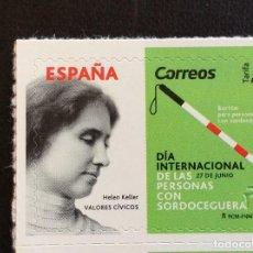 Sellos: ESPAÑA Nº YVERT 4971*** AÑO 2018.DIA PERSONAS CON SORDOCEGUERA. RETRATO ESCRITORA HELLEN KELLER. Lote 228329260