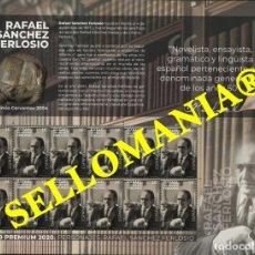 Sellos: 2020 RAFAEL SANCHEZ FERLOSIO PLIEGO PREMIUM ** MNH TC23857. Lote 228329920