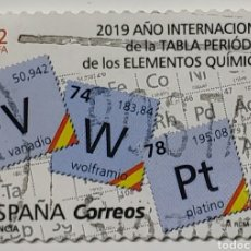 Sellos: SELLO ESPAÑA, AÑO INT. TABLA PERIÓDICA, 2019, TARIFA A2. Lote 228342520