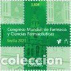 Sellos: SELLO USADO DE ESPAÑA 2020, EDIFIL 5426. Lote 228465735