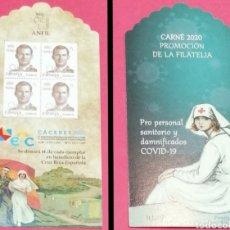 Selos: ESPAÑA CARNÉ CARNET PROMOCIÓN DE LA FILATELIA EXFILNA ECC CÁCERES 2020 CORONAVIRUS COVID-19. Lote 228574310