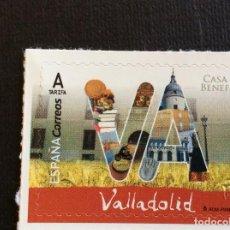 Selos: ESPAÑA Nº YVERT 4973*** AÑO 2018. PROVINCIAS. VALLADOLID. Lote 243672760