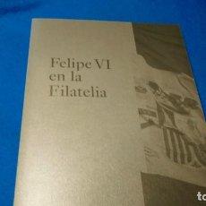 Sellos: TRIPTICO FLIPE VI EN LA FILATELIA. Lote 228780705
