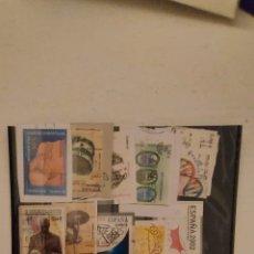Sellos: SELLOS ESPAÑA EUROS. Lote 229124350