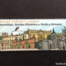 Francobolli: ESPAÑA Nº YVERT 5012*** AÑO 2018. PATRIMONIO HUMANIDAD UNESCO. ALCALA DE HENARES. Lote 277663093