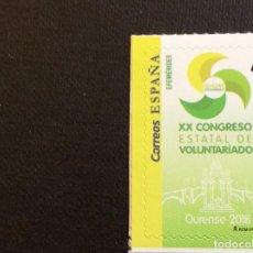 Selos: ESPAÑA Nº YVERT 5016*** AÑO 2018. 20 CONGRESO ESTATAL DE VOLUNTARIADO. Lote 229128455