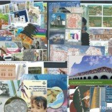 Selos: ESPAÑA 2020 AÑO COMPLETO SELLOS, HOJAS BLOQUE Y CARNÉS MNH. Lote 229773860