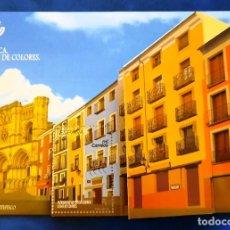 Sellos: ESPAÑA SPAIN 5256 2018 CASAS DE COLORES CUENCA MNH. Lote 229883625