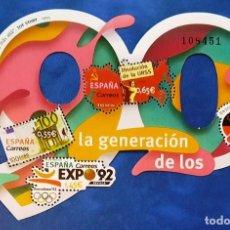 Sellos: ESPAÑA SPAIN 5247 2018 LA GENERACIÓN DE LOS 90 MNH. Lote 229885695