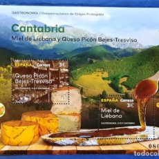 Sellos: 2019 GASTRONOMIA CANTABRIA MIEL QUESO HONEY CHEESE FROMAGE 5343 **. Lote 229887700