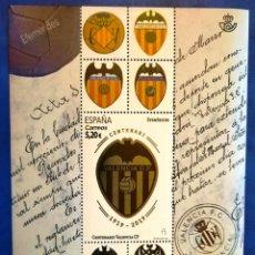 Sellos: ESPAÑA SPAIN 5299 2019 EFEMÉRIDES CENTENARIO DEL VALENCIA MNH. Lote 229888985