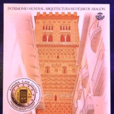 Selos: ESPAÑA 2020 ESPAGNE PATRIMONIO DE LA TORRE MUDÉJAR INDEPENDIENTE ARAGÓN. Lote 229897855