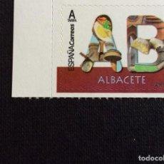 Selos: ESPAÑA Nº YVERT 5062*** AÑO 2019. PROVINCIAS. ALBACETE. Lote 230294015