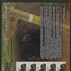 Sellos: MP 91 MINIPLIEGO PREMIUN MINERALES AZABACHE 5404 NUEVO. Lote 230495260