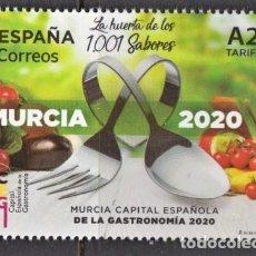 Francobolli: 9.- ESPAÑA 2020 CAPITAL ESPAÑOLA DE LA GASTRONOMÍA 2020. MURCIA. Lote 230951415