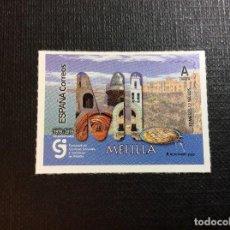 Francobolli: ESPAÑA AÑO 2020. PROVINCIAS.MELILLA. Lote 231084230