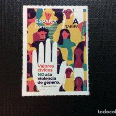 Francobolli: ESPAÑA AÑO 2020. VALORES CIVICOS. NO A LA VIOLENCIA DE GENERO. Lote 231084370