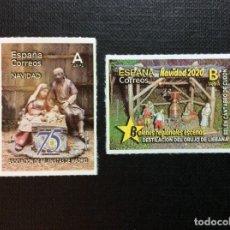 Selos: ESPAÑA AÑO 2020. NAVIDAD. Lote 252078430