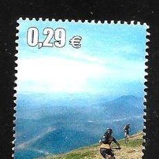 Timbres: ESPAÑA. Lote 231383580