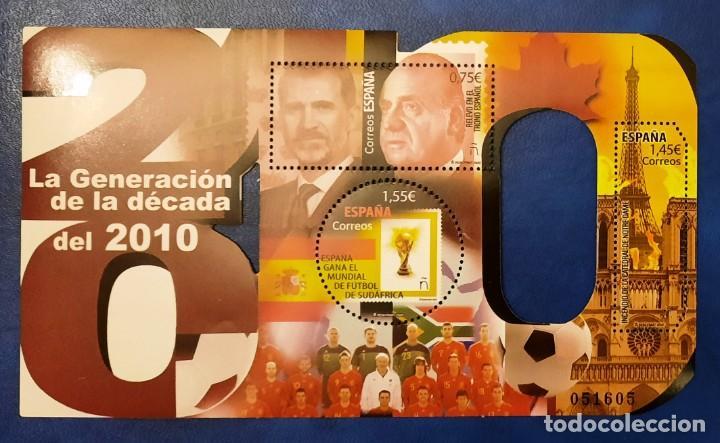 2020 GENERACION 2010 GENERATION JUAN CARLOS I FELIPE VI ** (Sellos - España - Felipe VI)