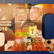 Sellos: 2020 GENERACION 2010 GENERATION JUAN CARLOS I FELIPE VI **. Lote 231385095