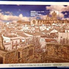 Sellos: 2020 TARRAGONA PATRIMONIO HUMANIDAD. Lote 231386790