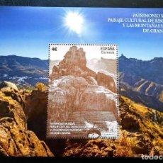 Sellos: 2020 RISCO CAIDO Y MONTAÑAS GRAN CANARIA. Lote 231388930