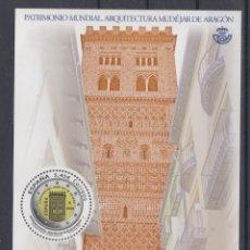 Selos: 24.- ESPAÑA 2020 HB ARTE MUDEJAR DE ARAGON TORRE DE LA IGLESIA DEL SALVADOR. Lote 232732100