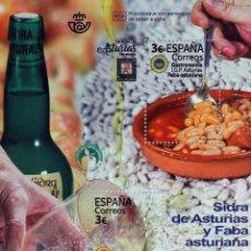 Timbres: ESPAÑA 2020 (5391) HB GASTRONOMIA, FABA Y SIDRA ASTURIANA (NUEVO). Lote 232772315