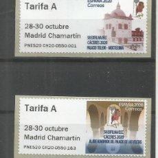 Francobolli: ATM EXFILNA 2020 CACERES TARIFA A ALJIBE ALMOHADE PALACIO MOCTEZUMA. Lote 233096135