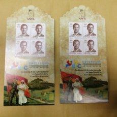 Francobolli: 2 CARNETS PROMOCION FILATELIA 2020. Lote 233407995