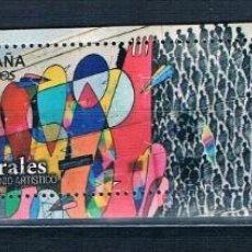 Sellos: ESPAÑA 2016 MURALES PATRIMONIO HISTORICO EDIFIL 5081 USADO MEDIO FRAGMENTO CON SELLO. Lote 234595855