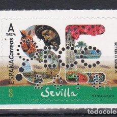 Sellos: ESPAÑA.- SELLO PROMOCIONAL DE ECC 2018 SEVILLA PERFORADO. Lote 234649835
