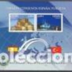 Francobolli: HB** DE ESPAÑA, EDIFIL 4606. Lote 235693070