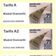Sellos: TIRA 4 TARIFAS ATM 75 ANIVERSARIO SERVICIO FILATÉLICO DE CORREOS. Lote 236148935