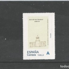 Sellos: SPAIN 2014 - FAROS DE ESPAÑA (LIGHTHOUSES OF SPAIN - ANDALUCIA) - SAN EMETERIO,PIMIANGO MNH. Lote 236240175