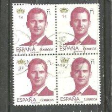 Francobolli: ESPAÑA 2015 - EDIFIL NRO. 4937 -BQ. 4 - USADO -. Lote 238093350