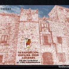 Selos: ESPAÑA ** - AÑO 2020 - EXFILNA 2020, CACERES. Lote 238829425