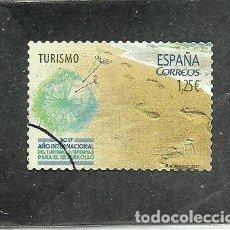 Francobolli: ESPAÑA 2017 - EDIFIL NRO. 5114 - USADO. Lote 239992155