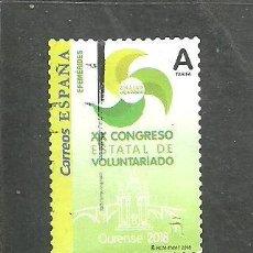 Selos: ESPAÑA 2018 - EDIFIL NRO. 5269 - USADO -. Lote 241128670