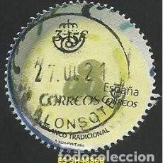 Selos: ESPAÑA 2014 - ES SH4886B - GASTRONOMIA (VER IMAGEN) - 1 SELLO CIRCULAR USADO. Lote 241220665
