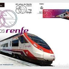 Timbres: ESPAÑA 2021 80 ANIVERSARIO RENFE FDC ED 5459 YT 5199. Lote 241813170