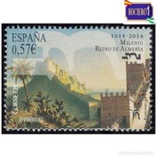 Selos: ESPAÑA 2016. EDIFIL 5022. EFEMÉRIDES. REINO DE ALMERÍAI. NUEVO** MNH. Lote 242331575