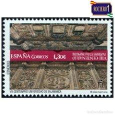 Selos: ESPAÑA 2016. EDIFIL 5097. EFEMERIDES. UNIVERSIDAD DE SALAMANCA. NUEVO** MNH. Lote 242341150