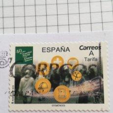 Sellos: SELLO ESPAÑA TARIFA A 40 AÑOS SEGURIDAD SOCIAL. Lote 243843295