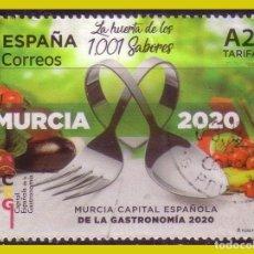Timbres: 2020 MURCIA. CAPITAL ESPAÑOLA DE LA GASTRONOMÍA, EDIFIL Nº 5443 (O). Lote 244107520
